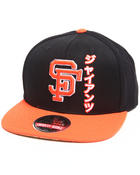 Men - San Francisco Giants Tokyo Pop Snapback hat