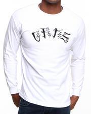 Men - Anti-Social L/S T-Shirt