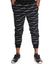 Jeans & Pants - Arabic Sweatpants