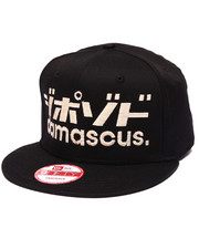 Men - Japanese Character Hat