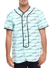 Men - Arabic Baseball Jersey