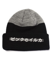 Hats - SPEED KATAKANA BEANIE