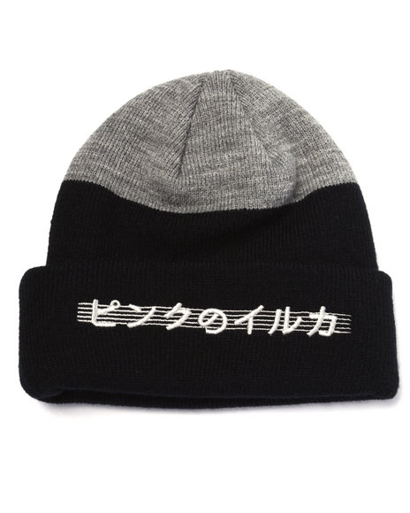 Pink Dolphin Men Speed Katakana Beanie Black - $13.99