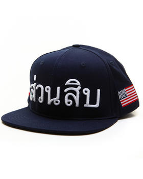 Accessories - Namaknoi  Snap Back