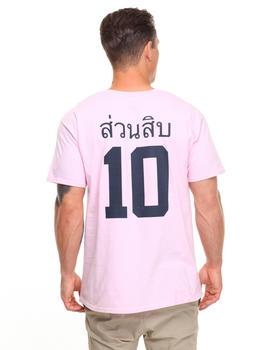 T-Shirts - Namaknoi S/S Tee