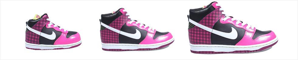 Nike for Girls